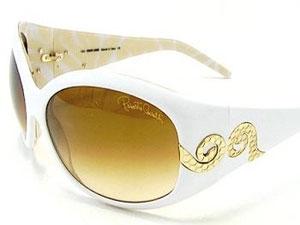 Roberto Cavalli naočare za sunce